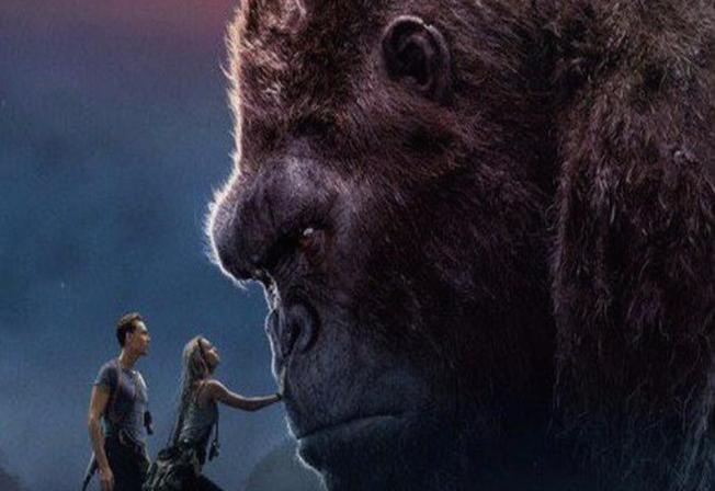 Có dựng mô hình khỉ Kong ở khu vực Hồ Gươm không?